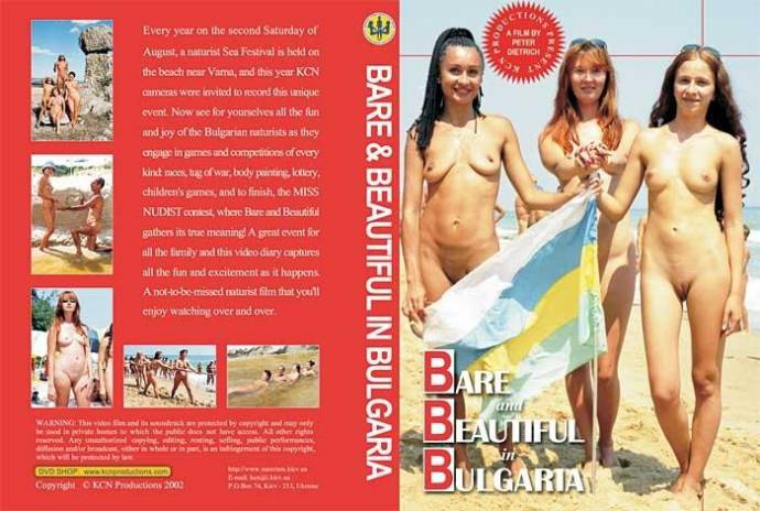 Bare and Beautiful In Bulgaria - Poster