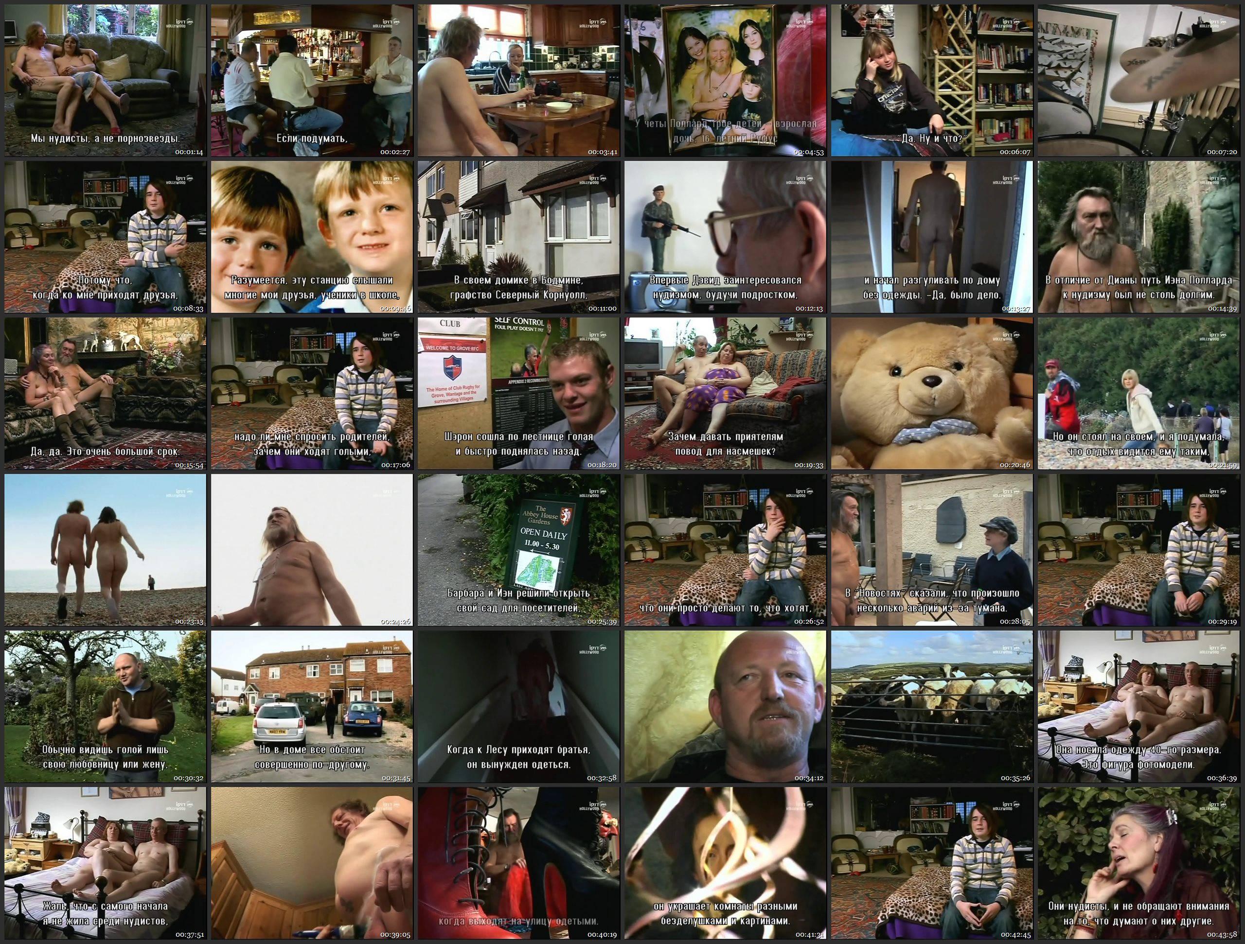 FKK Videos Naked Parents - Thumbnails